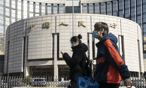 China's central bank in Beijing.